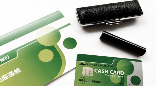 【大阪府】市職員、パチンコにハマりヤミ金から800万借金。督促に耐えかね銀行口座を譲渡