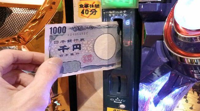 pachinko-money