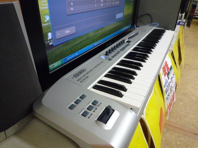 P1040124