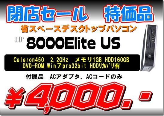 800eli