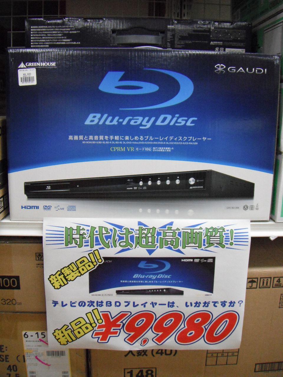 DSCF0139