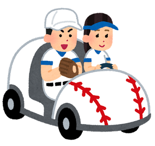 baseball_relief_car