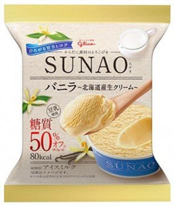 SUNAO2