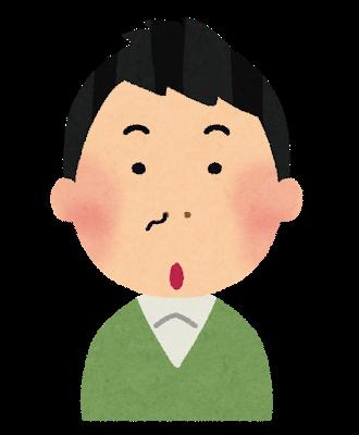 鼻毛イメージ画像