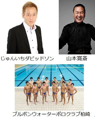 大交流会6