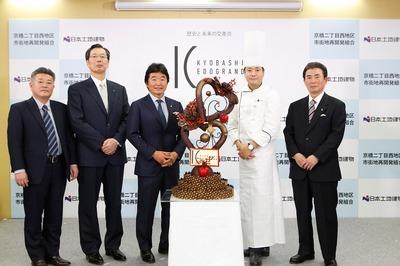 【当日画像】「(仮称)京橋再開発プロジェクト」施設名称発表会_1