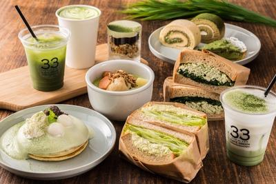 「33 CAFE GREEN」メニュー