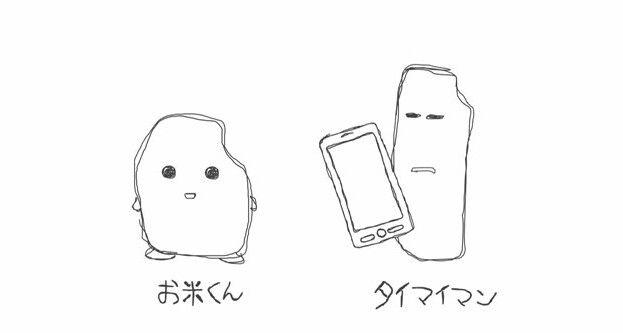 マンガ読破1