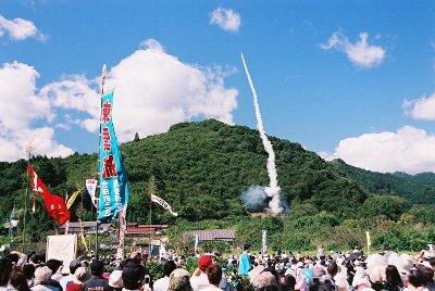 農民ロケット空に踊る! | Niche...