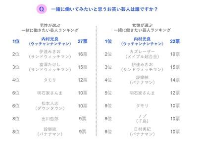 【referme】nicheee_02