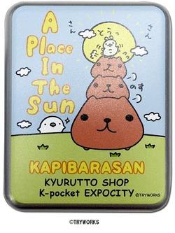 カピバラさん缶キャンディ