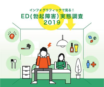 ED-1_001