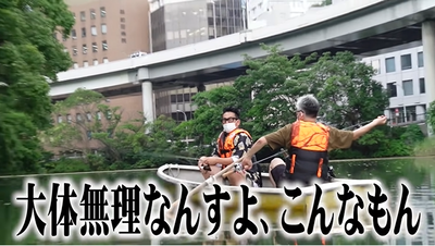 01宮川大輔