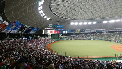 1280px-Moment_of_Saitama_Seibu_Lions_Victory_at_MetLife_Dome
