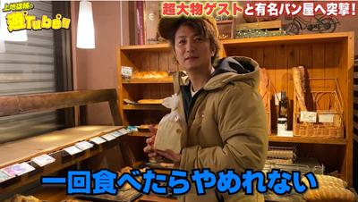 01上地雄輔島田紳助