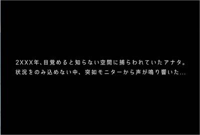 動画データ①