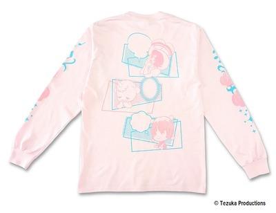 ロングTシャツ(ピンク)前