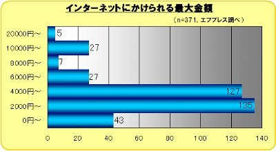 20090518_02