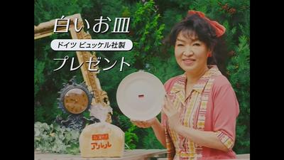 01清水ミチコ