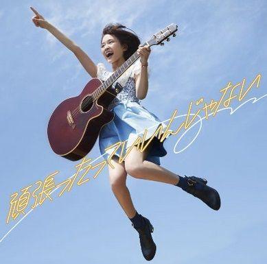 ギター女①