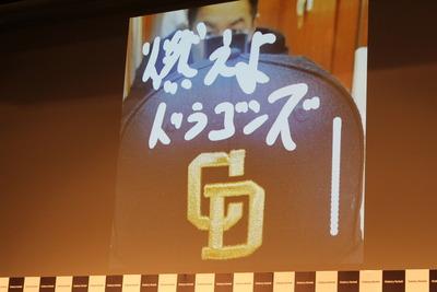 写真(井戸田)