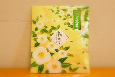 11 岩崎功商店 (2)