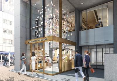 STARBUCKS RESERVE STORE 銀座マロニエ通り (3)
