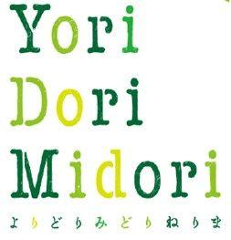 「Yori Dori Midori練馬」ロゴ