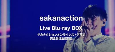 01サカナクションBOX
