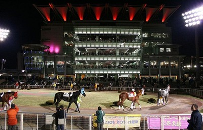 800px-Ooi_Racecourse_Paddock_and_L-WING