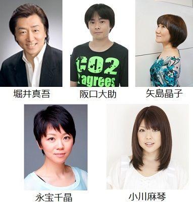 大交流会4