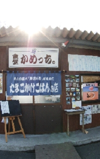 20090531_05