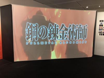 3.巨大スクリーン
