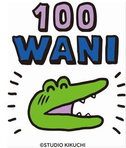 100wani_2