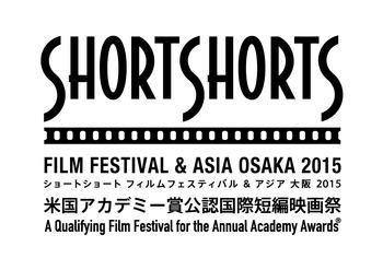-SSFF_OSAKA2015ロゴ