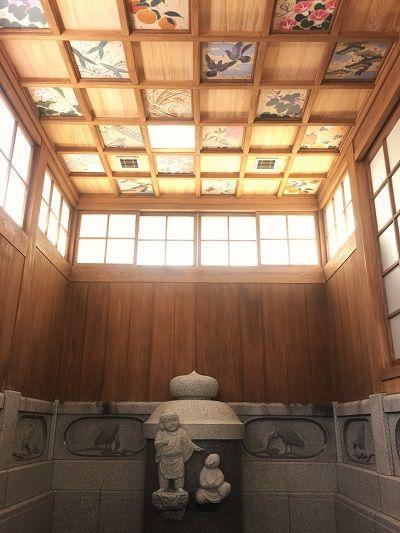 �特別浴室