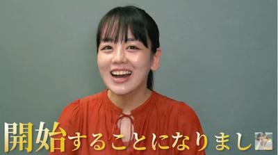 01伊原六花