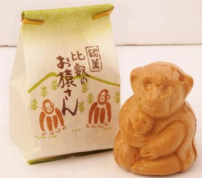 比叡のお猿さん