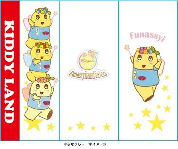 「ふなっしーLAND Select HARAJUKU」イメージ01