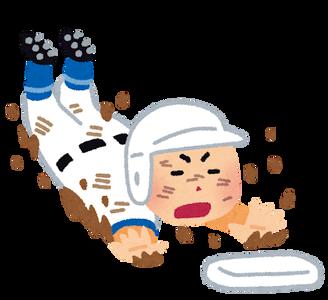 baseball_head_sliding