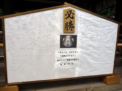 20100717_03