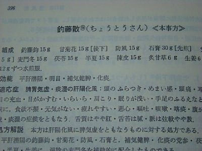 20100908_03