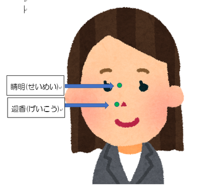 SnapCrab_NoName_2019-10-10_14-8-20_No-00