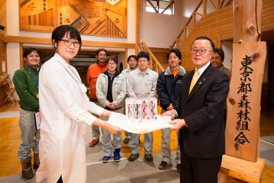 東京都森林組合_JINS花粉CUT贈呈式