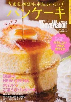 フレンチパンケーキ�