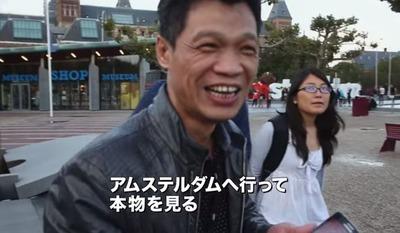 ゴッホ映画予告編