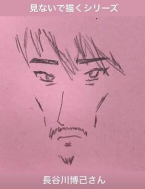 何も見ないで想像で描いた長谷川博己さん