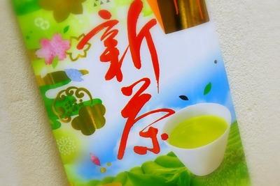 05 仙寿園 (2)
