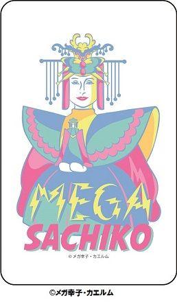 MEGA SACHIKO 缶キャンディ