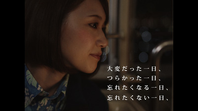 0512_final_024709 - コピー